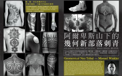Tattoo Burst Magazine - Asia