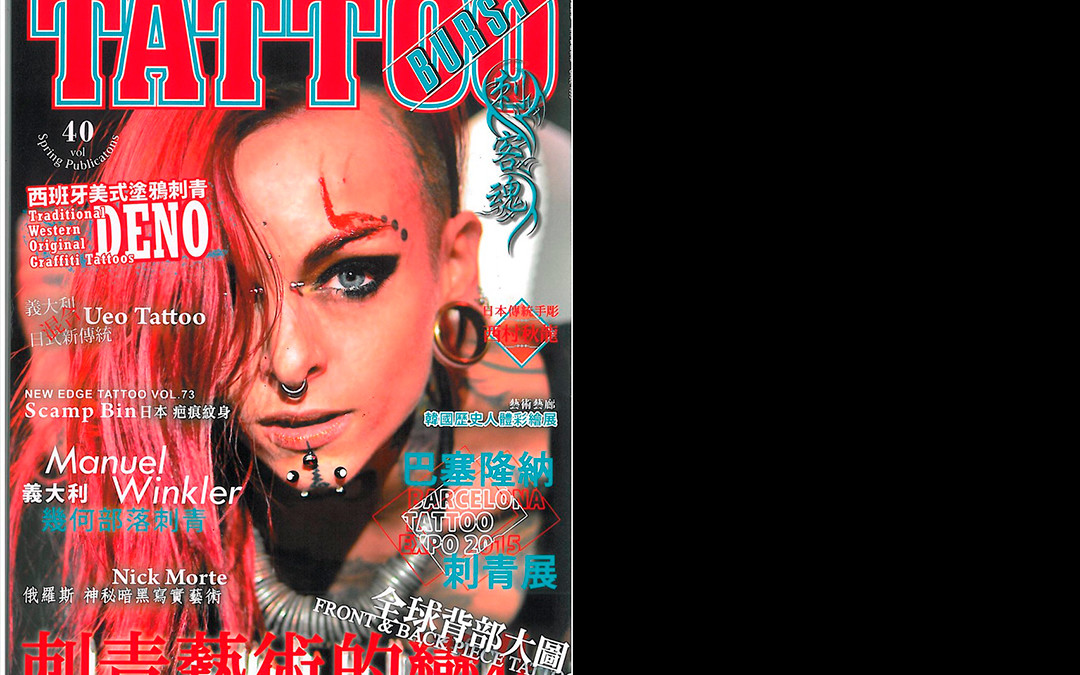 Tattoo Burst Magazine – Asia